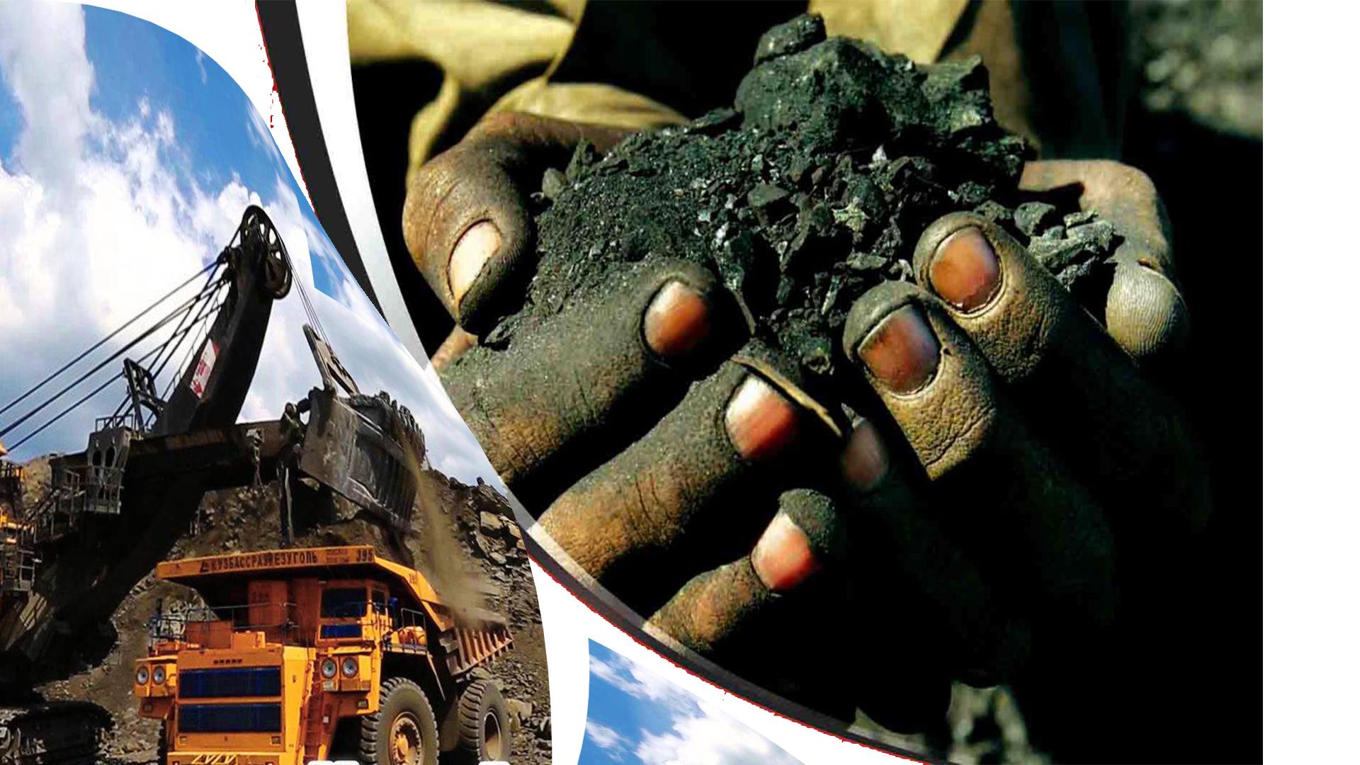 картинки с днем шахтера кузбасс его приказу приколачивали